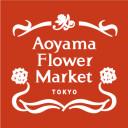 青山フラワーマーケット 綱島店