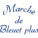 マルシェ・ド・ブルーエ・プリュス