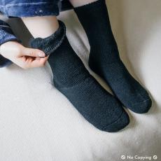 【大人気!】毛布のようにあたたかい靴下