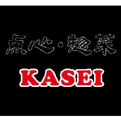 点心・惣菜KASEI