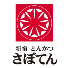 新宿さぼてん デリカ長津田店
