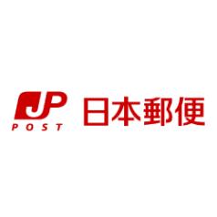 あざみ野駅内郵便局