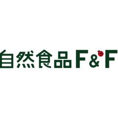 自然食品 F&F