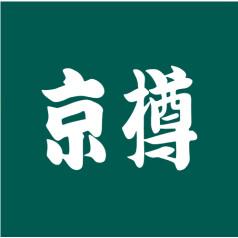 京樽長津田店