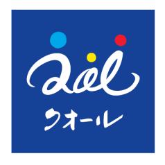 クオール薬局 東急長津田駅店