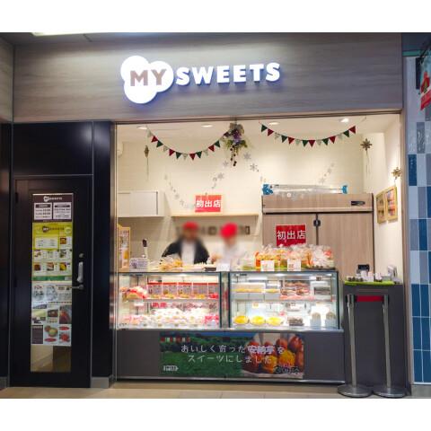 MY SWEETS エトモ大井町店