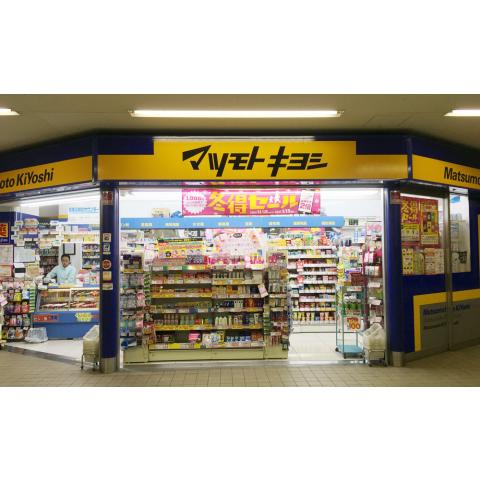 マツモトキヨシ東急長津田駅店