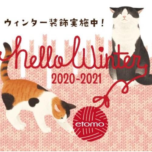 helloWinter2020-2021